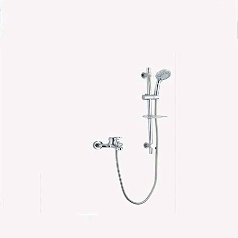 GZF mischbatterie für Dusche,Duschset, einfach, wandhngend, hhenverstellbar, Handbrause