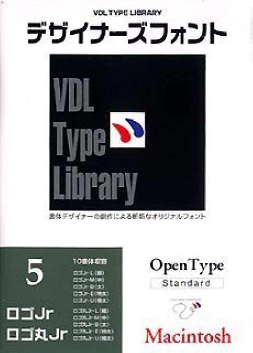失失礼バレルVDL Type Library デザイナーズフォント OpenType (Standard) Macintosh Vol.5 ロゴJr/ロゴ丸Jr