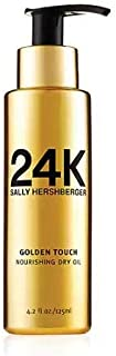 SALLY HERSHBERGER 24K Golden Touch Nourishing Dry Oil - Heat Protector for Hair with Frizz Control - Hair Oil Repairs, Hydrates, Dry, Damaged, Color Treated Hair - Protects Against Color Fade & UV