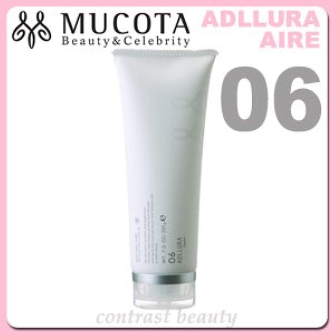 眉職人性別【X5個セット】 ムコタ アデューラ アイレ06 ヘアマスクトリートメント モイスチャー 200g