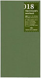 トラベラーズノート 手帳 リフィル バーチカル 週間フリー レギュラーサイズ 14379006