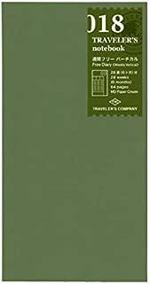 MIDORI Traveler's Notebook 018 / Free Diary (Weekly Vertical)