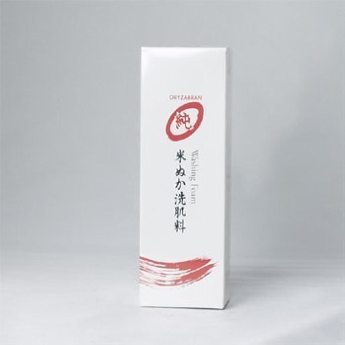告発者付録眩惑するオリザ純 ウォッシングフォーム(米ぬか洗肌料)100g x3本セット
