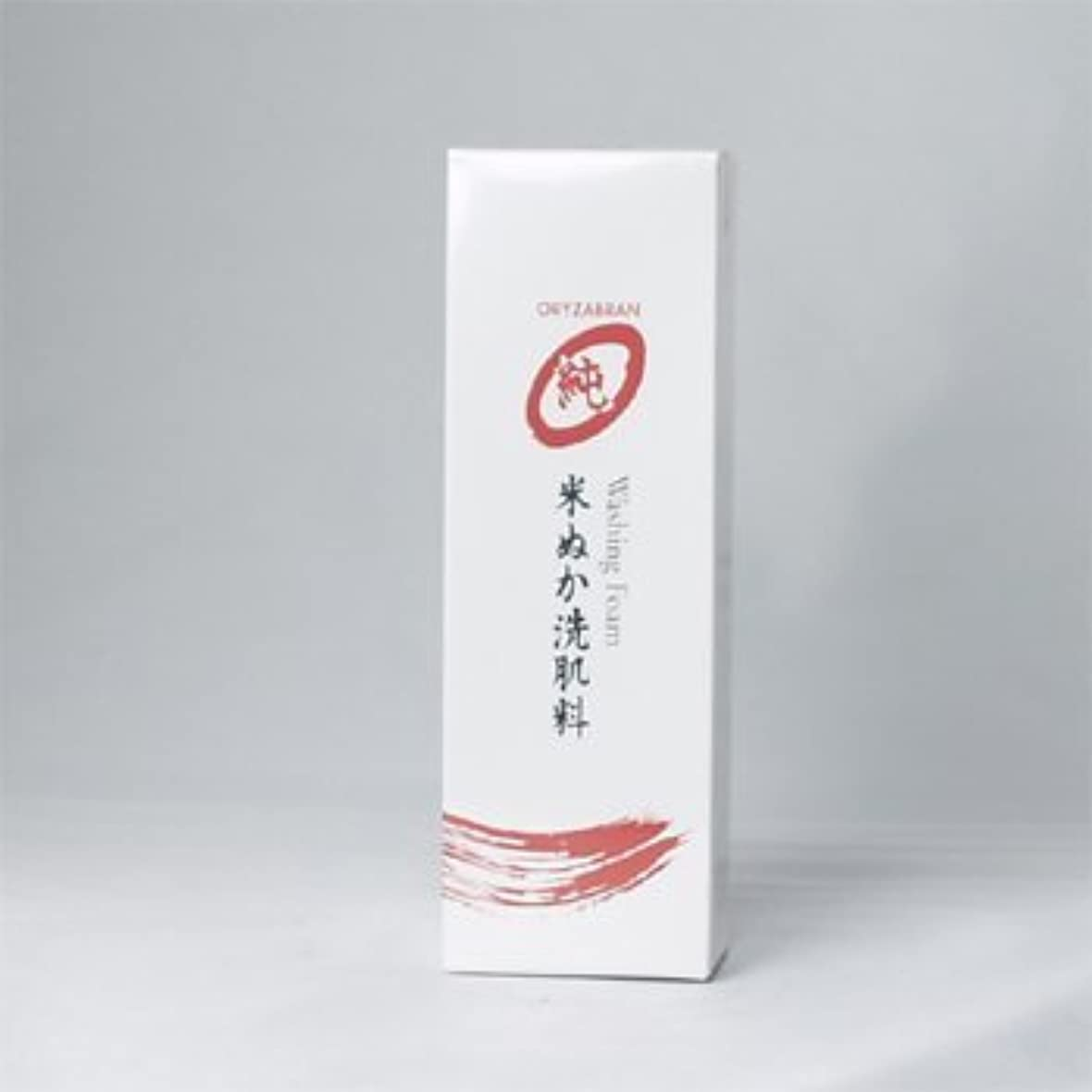 拘束借りているまっすぐにするオリザ純 ウォッシングフォーム(米ぬか洗肌料)100g x3本セット