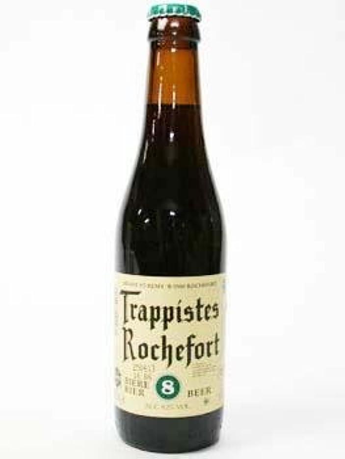 腸まあライトニングロシュフォール8 330ml ビール