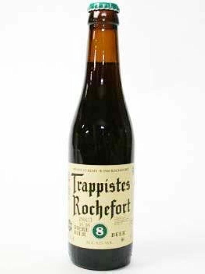 部分合法バンカーロシュフォール8 330ml ビール