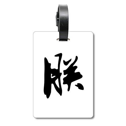 Emperor chinês I tradicional bolsa de bagagem etiqueta etiqueta cartão de bagagem pendurado Scutcheon Label