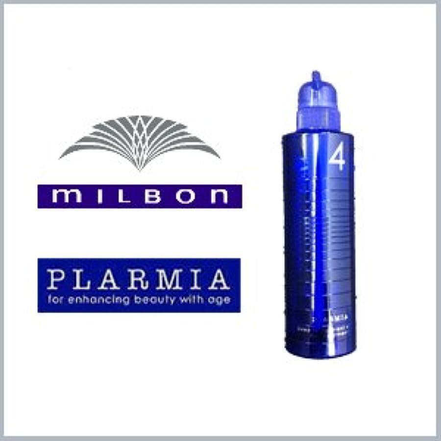 マトン解釈的シンプルさ【X4個セット】 ミルボン プラーミア ディープエナジメント4 空容器 200g