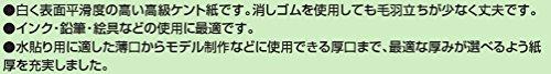 コクヨ『高級ケント紙A4(セ-KP19)』