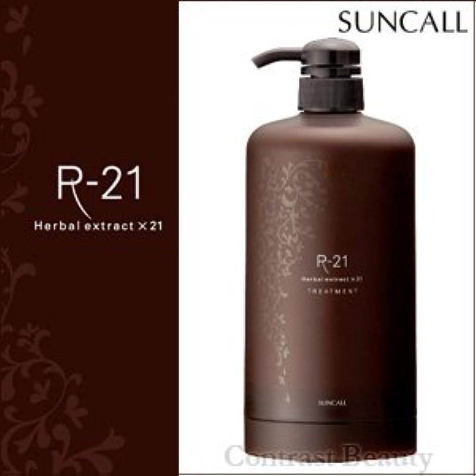 便宜広告復活させる【X3個セット】 サンコール R-21 トリートメント 700ml ポンプ suncall