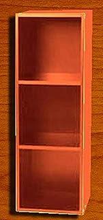 Mueble ESTANTERIA Color Cerezo para ARCHIVAR 300 Discos DE Vinilo LP (Los Discos Grandes) / Ref.MAR039