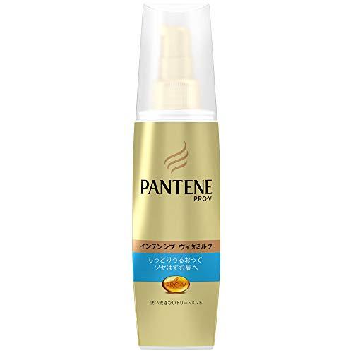 パンテーン 洗い流さないトリートメント インテンシブヴィタミルク パサついてまとまらない髪用 100ml