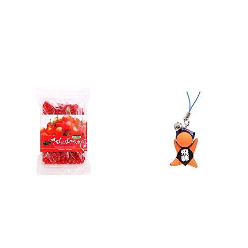 [2点セット] 収穫の朝 さくらんぼグラッセ ラム酒風味(180g)・さるぼぼ幸福ストラップ 【オレンジ】 / 風水カラー全9種類 妊娠(子宝) お守り//