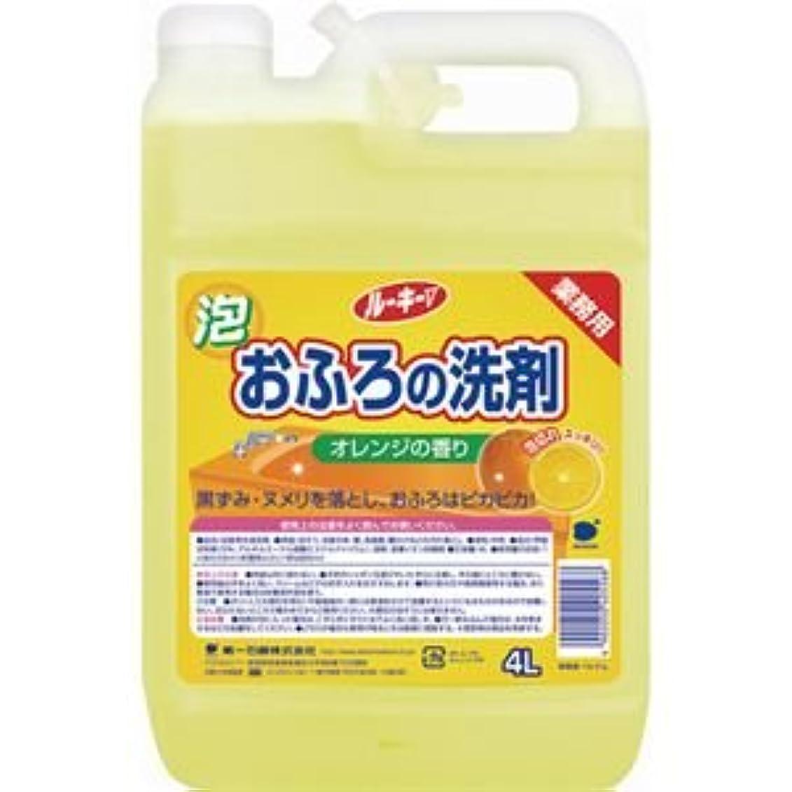 文房具シルエット精算(まとめ) 第一石鹸 ルーキーV おふろ洗剤 業務用 4L 1本 【×5セット】
