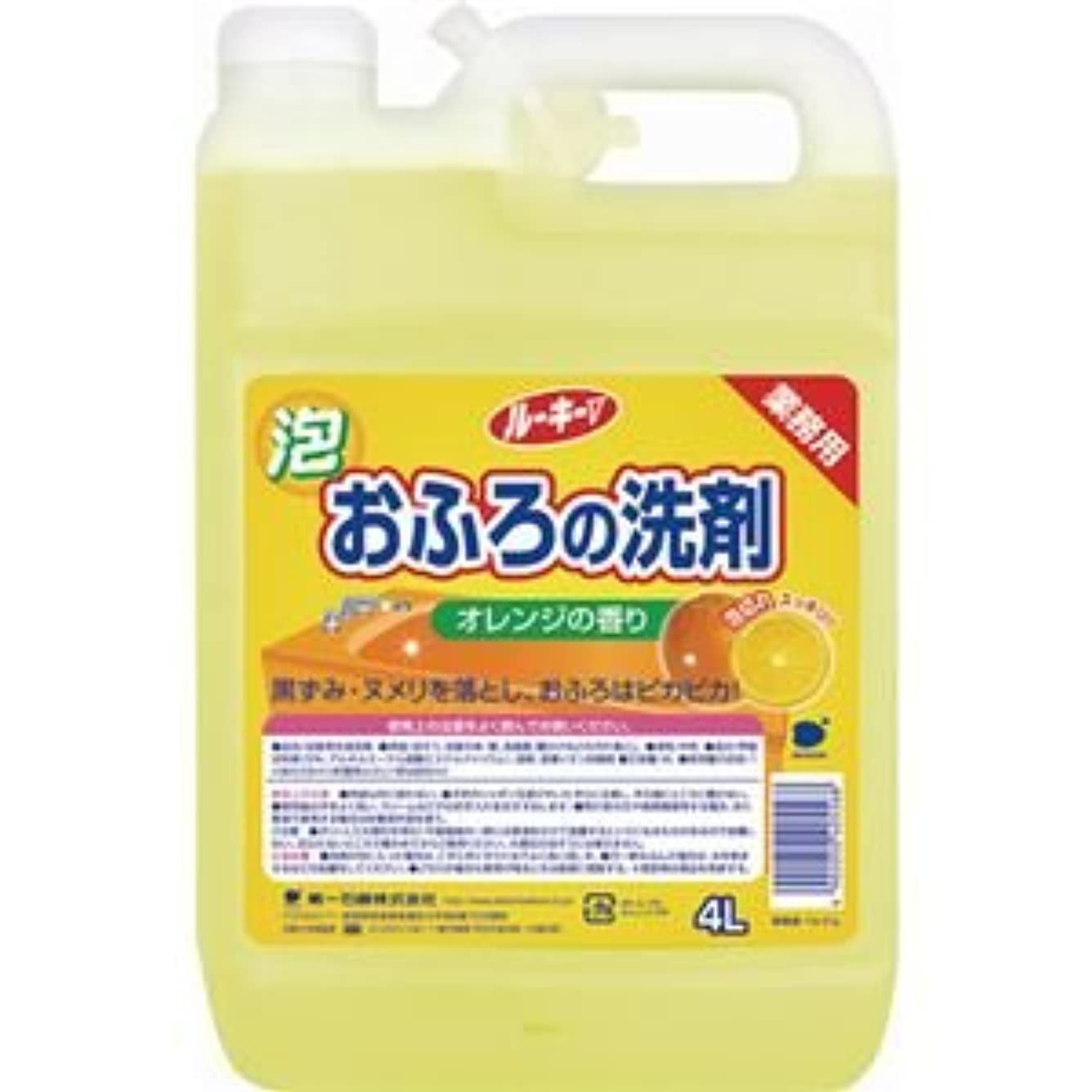 育成相互接続技術的な(まとめ) 第一石鹸 ルーキーV おふろ洗剤 業務用 4L 1本 【×5セット】
