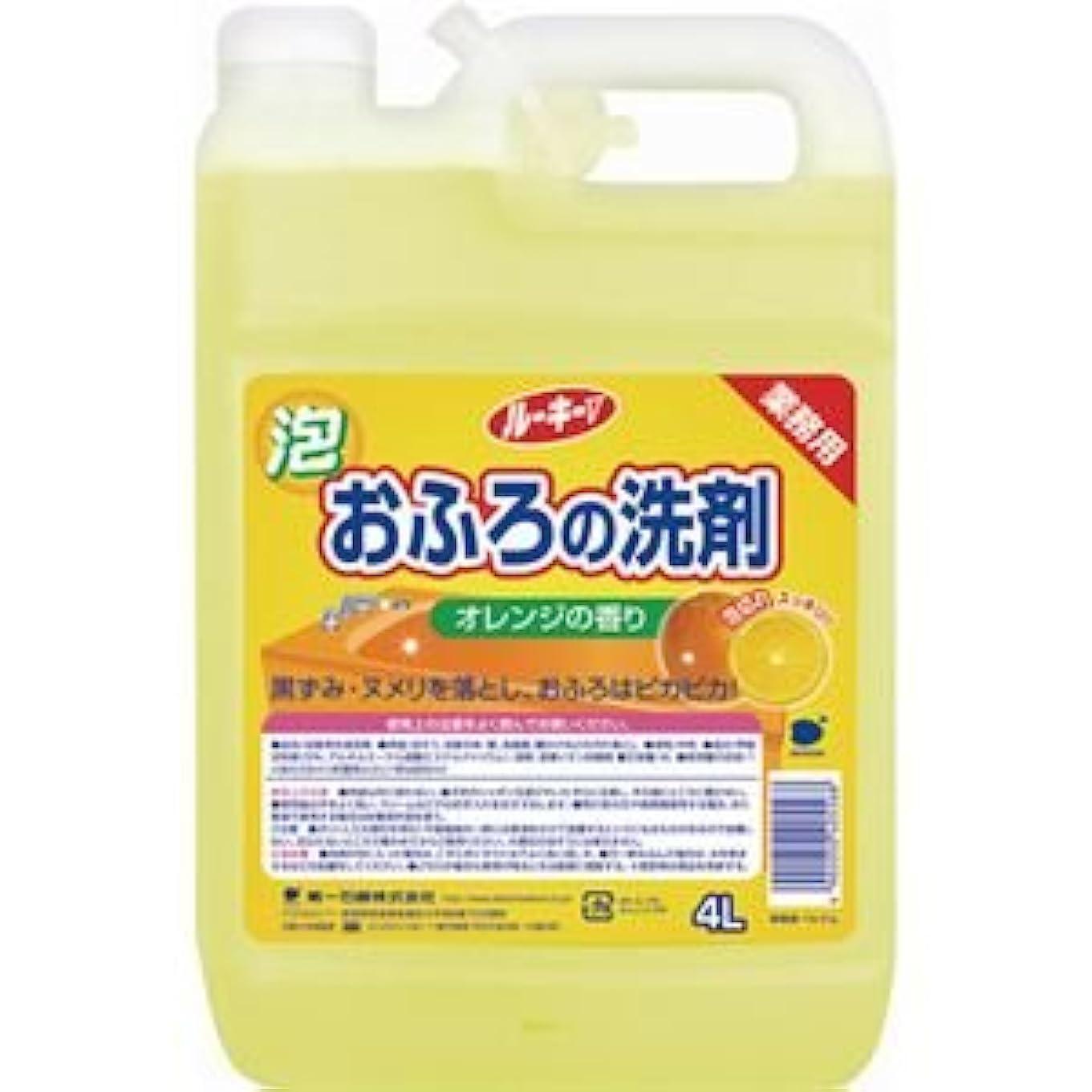 追う加速度キャラクター(まとめ) 第一石鹸 ルーキーV おふろ洗剤 業務用 4L 1本 【×5セット】