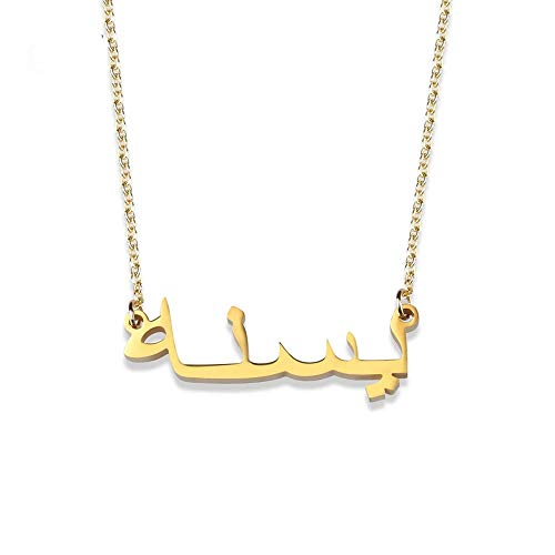 hacool Name Personalized 18K Gold Plated Beauty Name Necklace Pendant Jewelry Custom Made with Any Name (Arabic)