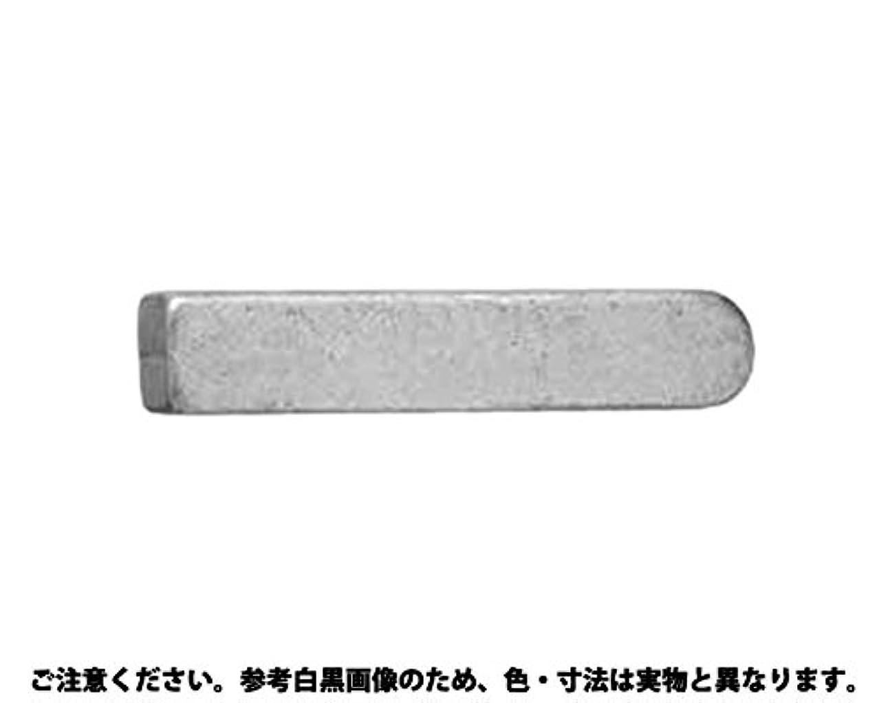 素晴らしさ日付付き地雷原新JIS 片丸キー(姫野製) 材質(S45C) 規格(8X7X35) 入数(100)