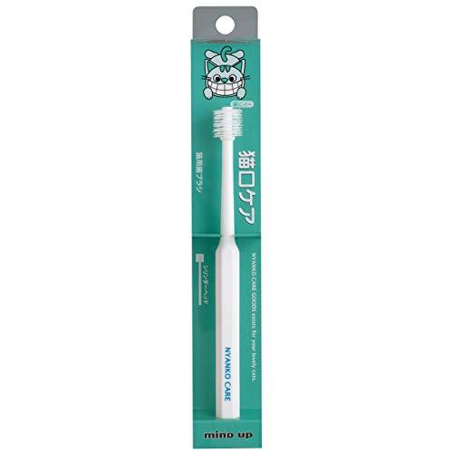 Mind Up Katzen-Zahnbürste Zylinderkopf | 360-Grad-Zahnbürste für Lovely Cat | Länge 15,2 cm | Borstendurchmesser 1,2 cm