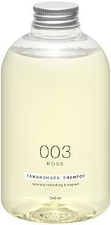 玉之肌 洗发水 003 ROSE 540ml