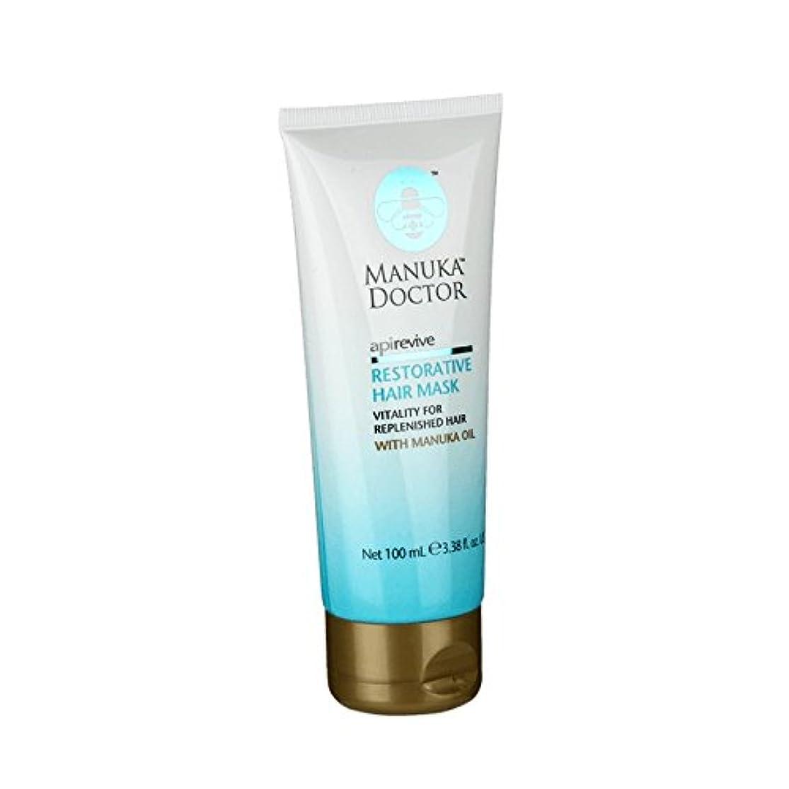 ログアドバイスエンディングマヌカドクター修復ヘアマスク100ミリリットル - Manuka Doctor Restorative Hair Mask 100ml (Manuka) [並行輸入品]