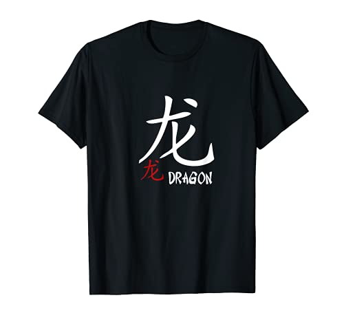 Dragon Chinese Zodiac - Astrologa Kanji Caligrafa Diseo Camiseta