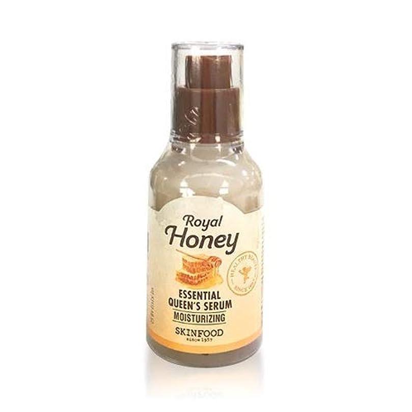 オーク終了しました頑張る[リニューアル] スキンフード ロイヤルハニーエッセンシャル クィーンズセラム 美容液 50ml / SKINFOOD Royal Honey Essential Queen's Serum 50ml [並行輸入品]