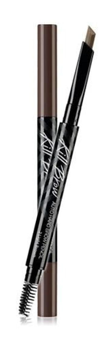 ゆでるそんなに疼痛CLIO Kill Brow Auto Hard Brow Pencil 0.31g/クリオ キル ブロウ オート ハード ブロウ ペンシル 0.31g (#2 Light Brown) [並行輸入品]