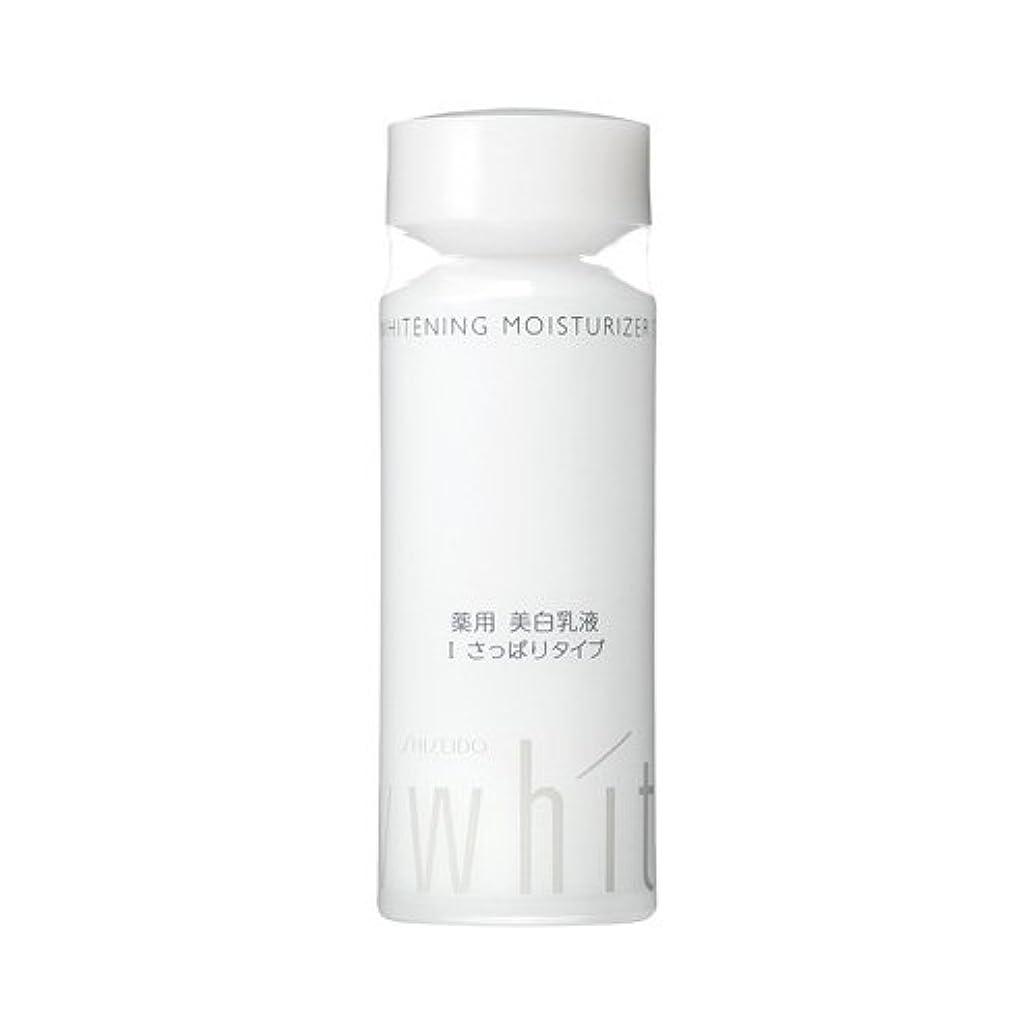 がんばり続ける感情の動揺させるユーヴィーホワイト ホワイトニング モイスチャーライザーⅠ 乳液(夜用) 100ml