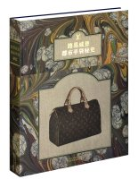 Fashion Shopping Louis Vuitton handbags city Secret History(Chinese Edition)