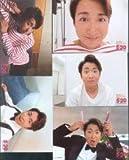 【大野智】嵐 ARASHI Anniversary Tour 5×20 グッズ 超超オリジナルフォトセット(