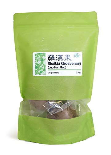 New Packaging Siraitia Grosvenorii Luo Han Guo 罗汉果 3pcs