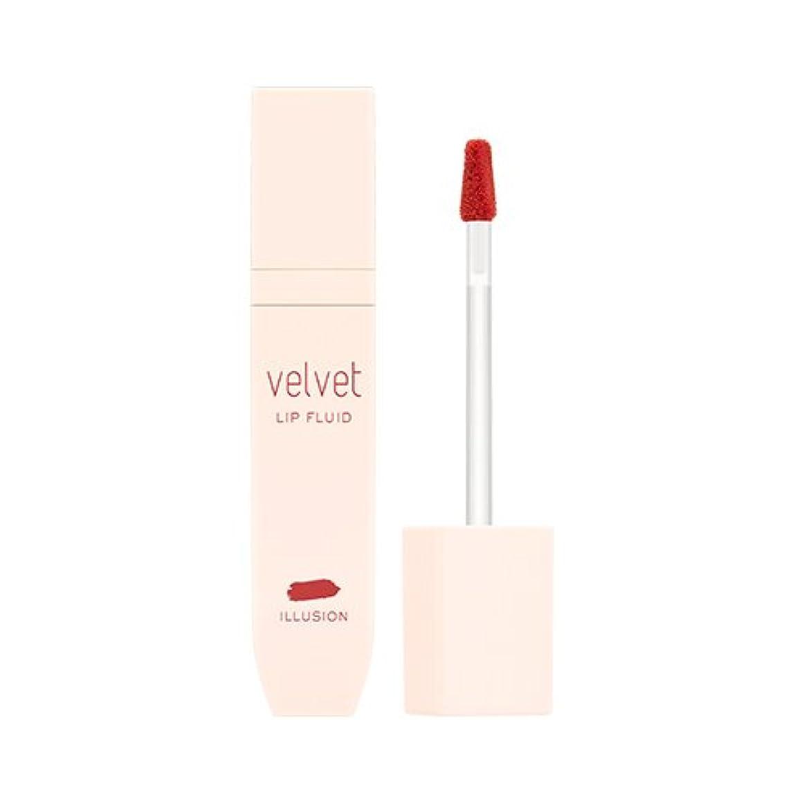困った代表するつづりMISSHA Velvet Lip Fluid #Illusion / ミシャ ベルベットリップフルイド #イリュージョン [並行輸入品]