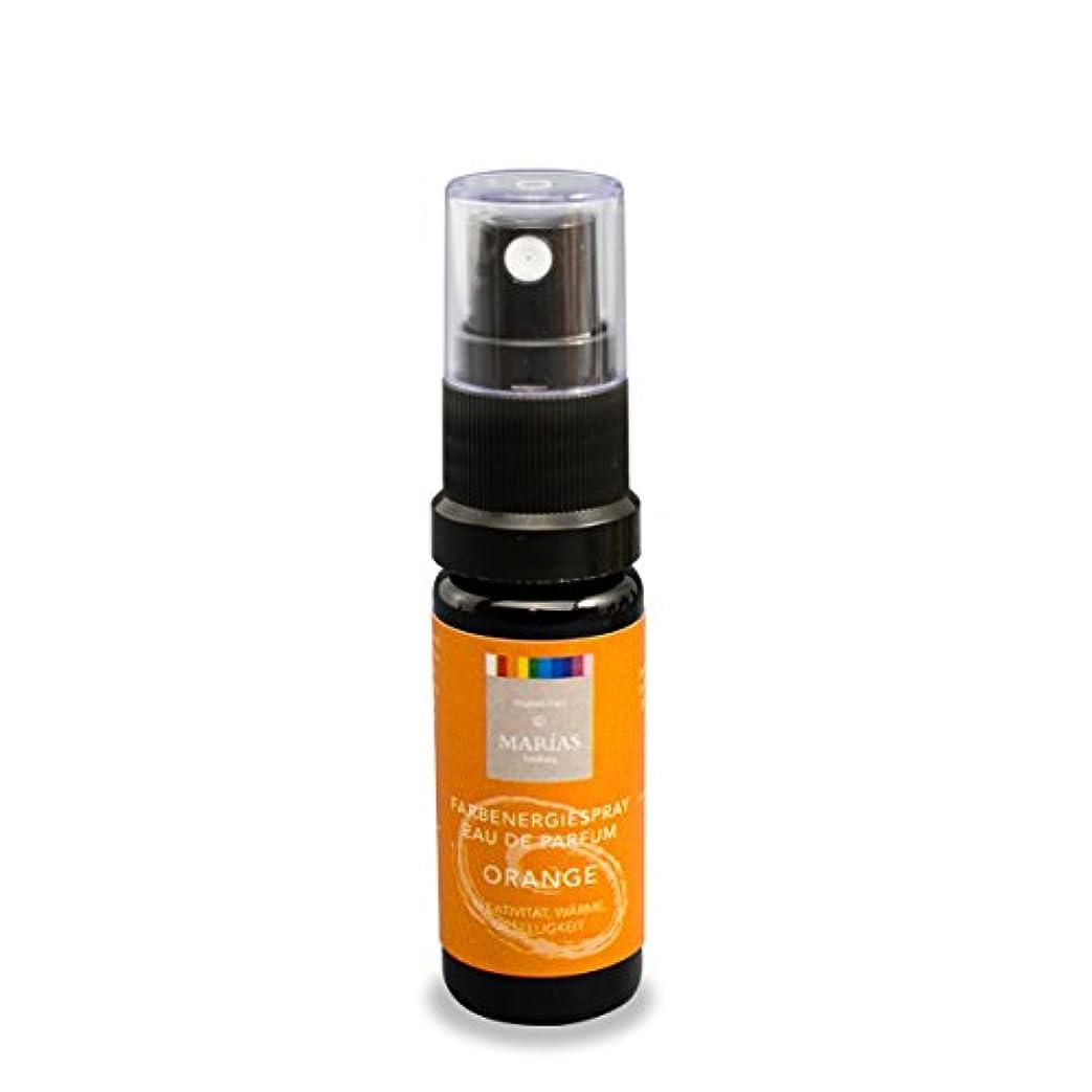 手つかずの目覚める予防接種アロマフィール ザ カラー オレンジ