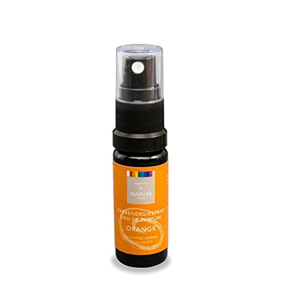 ノミネート油成熟したアロマフィール ザ カラー オレンジ