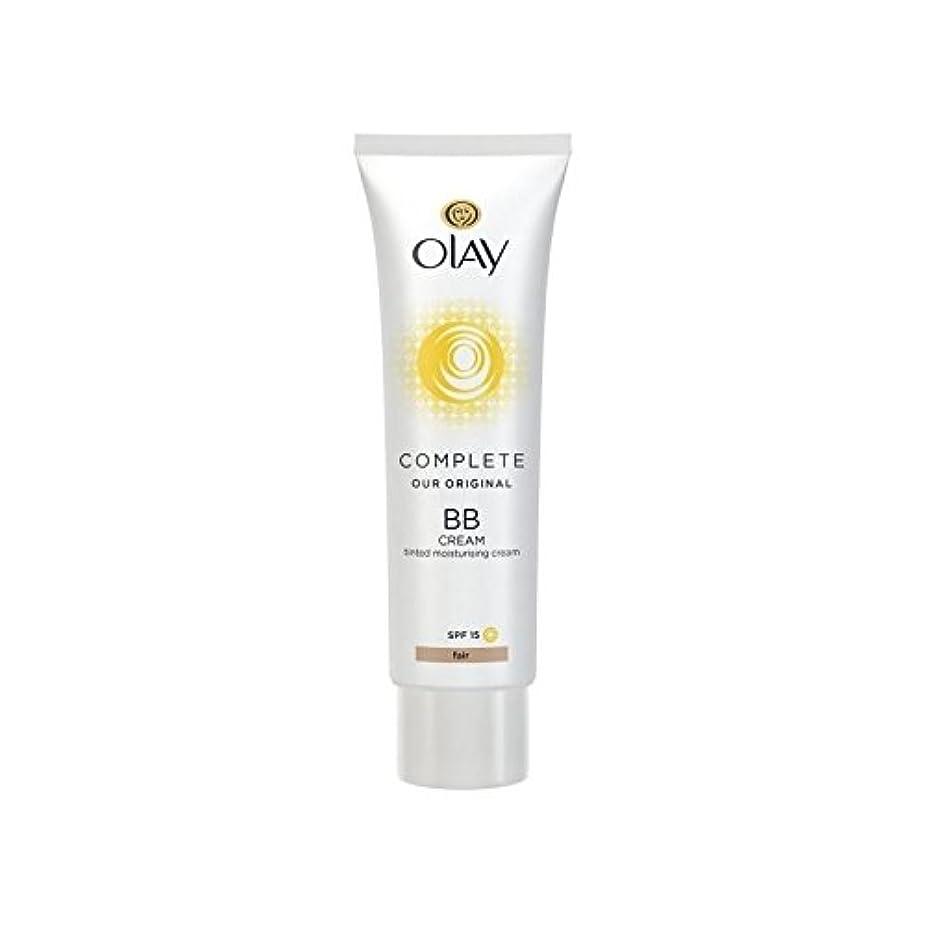 ゲスト美人黒人Olay Complete BB Cream Fair SPF15 50ml (Pack of 6) - オーレイ完全なクリーム15フェアの50ミリリットル x6 [並行輸入品]