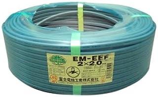 切売販売 富士電線 エコ電線(配電用電線) 2.0mm×2C×1m EM-EEF2.0*2C