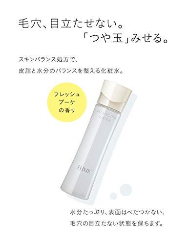 エリクシールルフレバランシングウォーター化粧水2とろとろタイプ168mL
