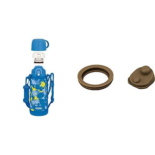 サーモス水筒真空断熱2ウェイボトル800ml/830mlブルーペイントFHO-801WFBL-PT&交換用部品2WAYボトル(FHO)用中せんパッキンセット【セット買い】