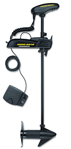 Minn Kota 1358790 Powerdrive 45_BT Bowmount Trolling Motor with Bluetooth