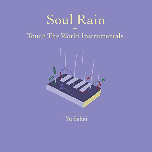 Soul Rain + Touch The World Instrumentals