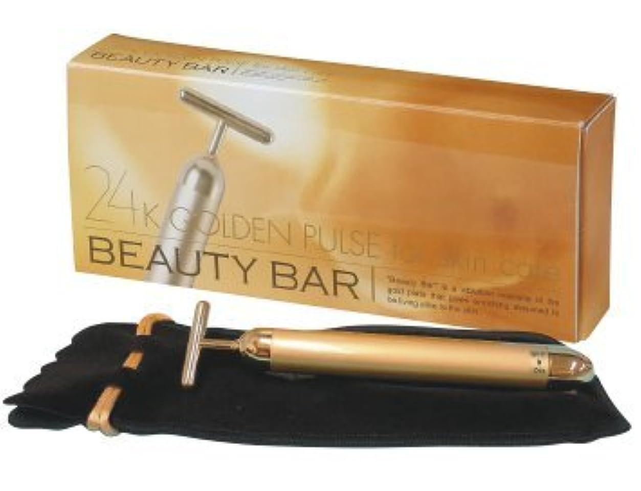 気体の波ヘアエムシービケン ビューティーバー Beauty Bar 24K 電動美顔器日本製 シリアルナンバー付 正規品 1個+ エムシー ビューティーマッサージゲル1個