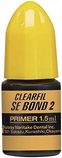 KUR Clearfil Se Bond 2, Primer 6ml Bottle