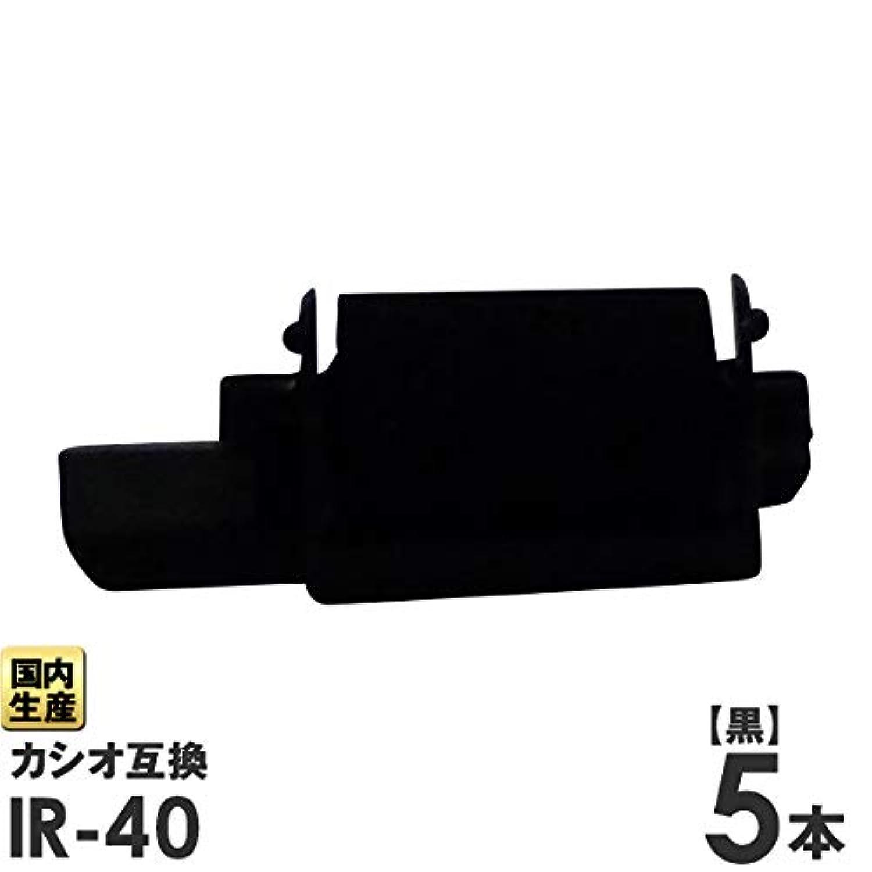 カシオ エコッテ 汎用 電卓用インクローラー IR-40T B/R 黒赤 5個 日本製