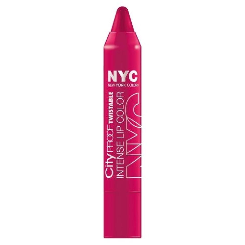 大学部長保証する(3 Pack) NYC City Proof Twistable Intense Lip Color - Ballroom Blush (並行輸入品)