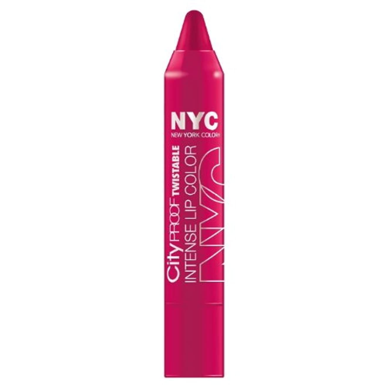 ミンチ届ける帽子(3 Pack) NYC City Proof Twistable Intense Lip Color - Ballroom Blush (並行輸入品)