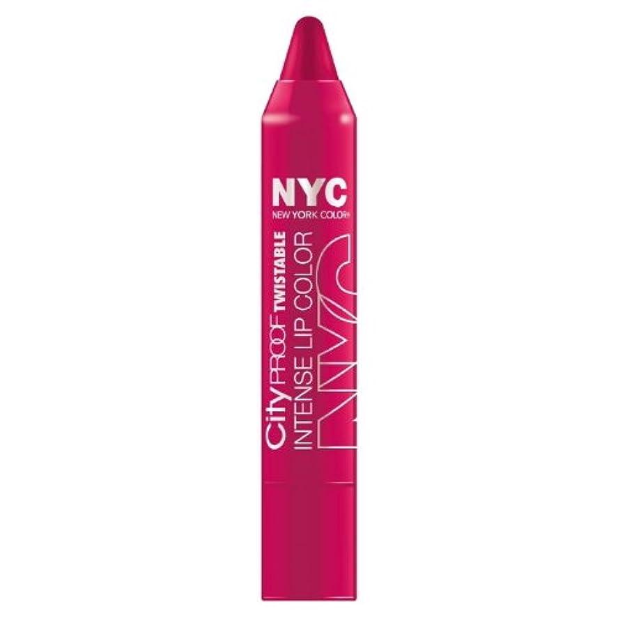 なくなる気体の悪質なNYC City Proof Twistable Intense Lip Color - Ballroom Blush (並行輸入品)