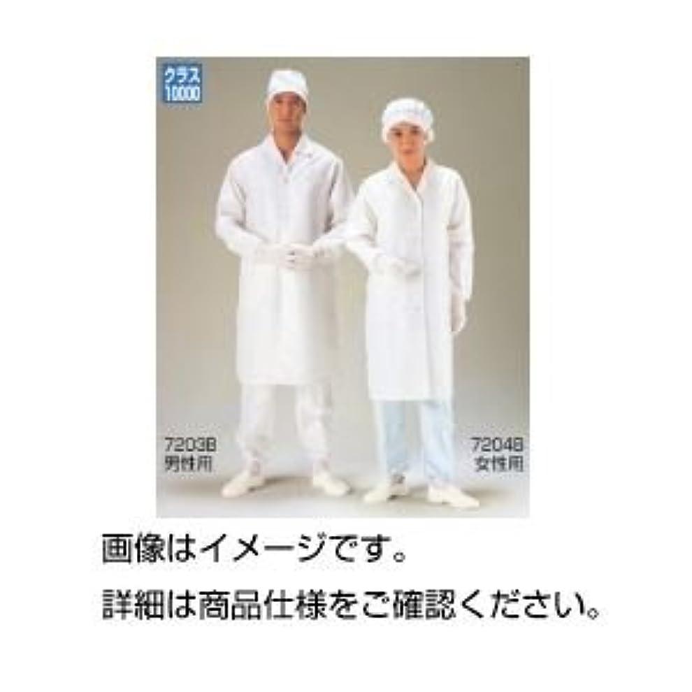 死ぬ流体摩擦白衣(クリーンルーム用)7204B(女性用)L ds-1597022