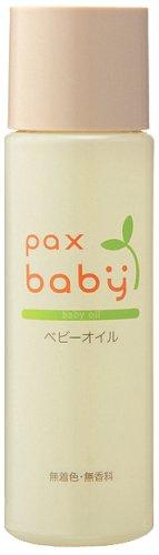 太陽油脂 PAX NATURON(パックスナチュロン)『パックスベビー オイル』