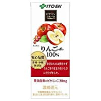 伊藤園 ビタミンフルーツ りんごMix 100% 200ml紙パック×24本入×(2ケース)